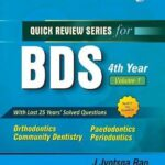 QRS for BDS IV Year, Vol 1