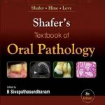 Shafer's Textbook of Oral Pathology 8th Edition