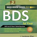 QRS for BDS I Year  3rd Edition